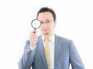 東京都公安委員会が公表する探偵業の業務の適正化に 関する法律(以下「探偵業法」という。)に基づく行政処分