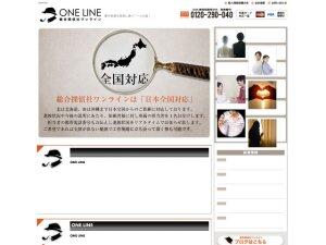 復縁屋、復縁、復縁工作、総合探偵社ONE LINE(ワンライン)
